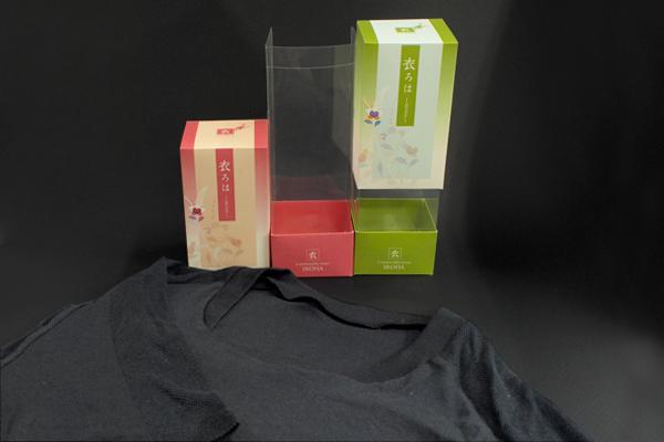 Tシャツパッケージ