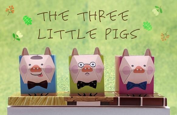 3匹の子ぶたBOX