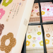 平和製菓株式会社 様 京ぼうろパッケージ